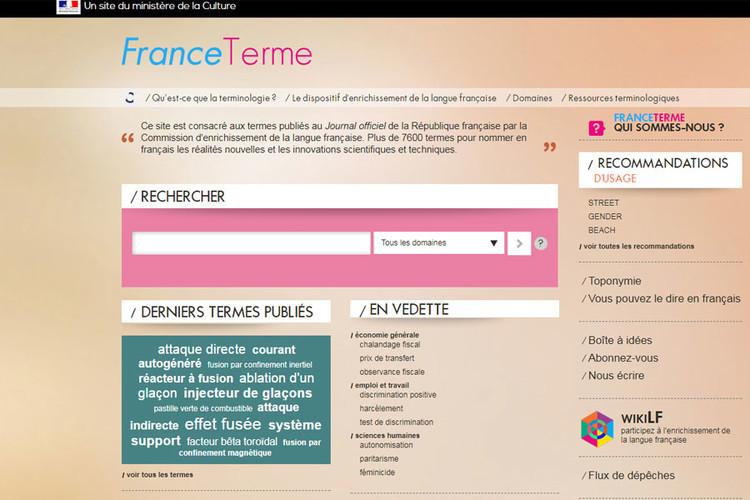 Site France Terme