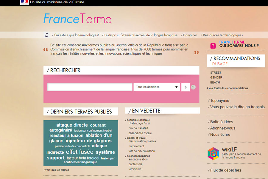 Participez à l'enrichissement de la langue française !