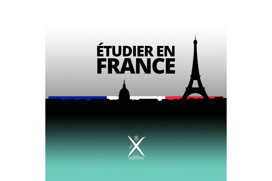 MOOC Étudier en France : cours de français intermédiaire B1-B2