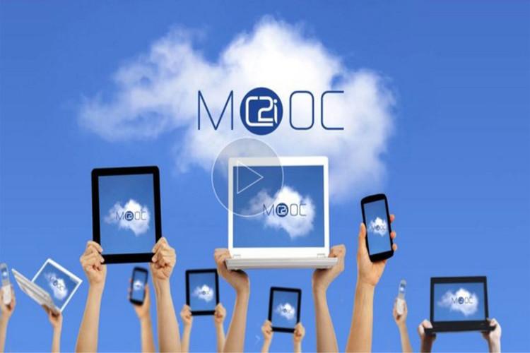 MOOC Compétences numériques et C.2.i.