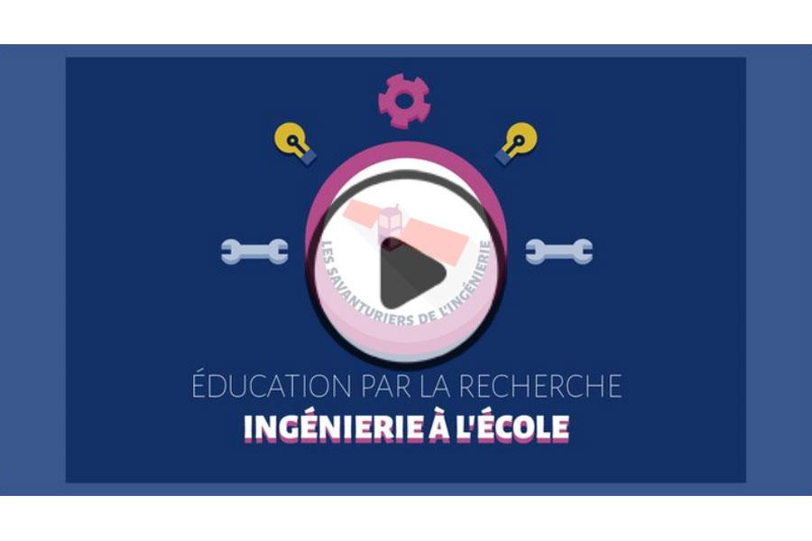 MOOC Éducation par la recherche : ingénierie à l'École II